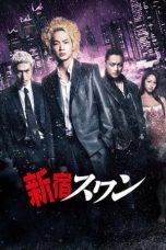 Nonton film Shinjuku Swan (2015) terbaru