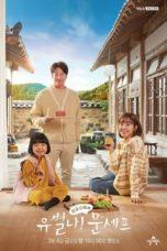 Nonton film Drakor Eccentric! Chef Moon (2020) terbaru