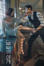 Nonton film Drakor The World of the Married (2020) terbaru
