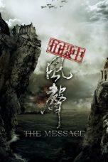 Nonton film The Message (2009) terbaru