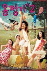 Nonton film Wet Dreams 2 (Mongjunggi 2) (2005) terbaru