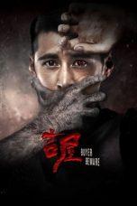 Nonton film Buyer Beware (Ji wu) (2018) terbaru