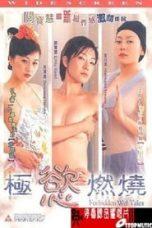 Nonton film Forbidden Wet Tales (2003) terbaru