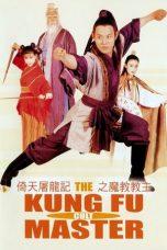 Nonton film Kung Fu Cult Master (1993) terbaru