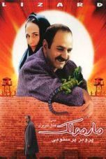 Nonton film The Lizard (Marmoulak) (2004) terbaru