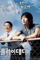 Nonton film Fly, Daddy, Fly (2006) terbaru