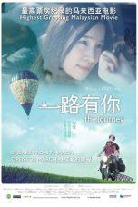 Nonton film The Journey (2014) terbaru