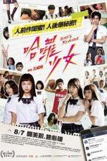 Nonton film Hâ luô shàonû: Girl's Revenge (2020) terbaru