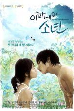 Nonton film The Boy from Ipanema (2010) terbaru