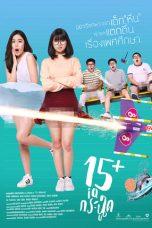 Nonton film 15+ Coming of Age (2017) terbaru
