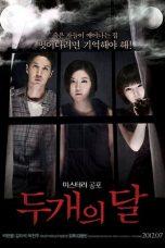 Nonton film The Sleepless (Doo gae-eui dal) (2012) terbaru