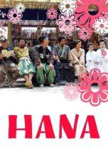 Nonton film Hana (Hana yori mo naho) (2006) terbaru
