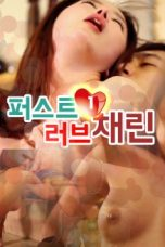 Nonton film First Love Chaerin Episode 1 (2014) terbaru