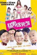 Nonton film Men Suddenly in Love (Mang nam gwan sei dui) (2011) terbaru