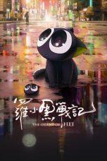 Nonton film The Legend of Hei (Luo Xiao Hei zhan ji) (2019) terbaru