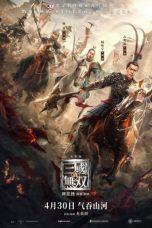 Nonton film Dynasty Warriors (2021) terbaru