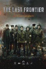 Nonton film The Last Frontier (Podolskiye kursanty) (2020) terbaru