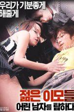 Nonton film Cherry Boy Hunter (2015) terbaru