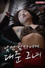 Nonton film She Gave it To A Stranger (2015) terbaru