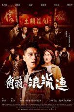 Nonton film Gatao – The Last Stray (2021) terbaru