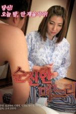 Nonton film Daughter in law and mother in law (2017) terbaru