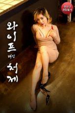 Nonton film Sister in law Instead of Wife (2021) terbaru