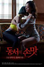Nonton film Sister in laws Sensation (2021) terbaru