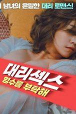 Nonton film Surrogate Sex Take Care Of Your Sister in law (2020) terbaru