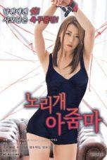Nonton film Torture Has Been Married Woman (2017) terbaru