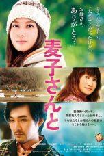 Nonton film My Little Sweet Pea (Mugiko san to) (2013) terbaru
