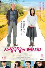 Nonton film Mourning Recipe (2013) terbaru
