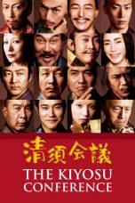 Nonton film The Kiyosu Conference (Kiyosu kaigi) (2013) terbaru