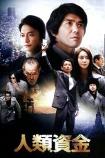 Nonton film The Human Trust (2013) terbaru