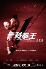 Nonton film One Second Champion (2021) terbaru