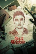 Nonton film Thittam Irandu (2021) terbaru
