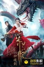Nonton film The Legend of Jade Sword (2020) terbaru