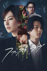 Nonton film First Love (2021) terbaru
