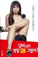 Nonton film What's Really Wrong With Secretary Kim (2020) terbaru