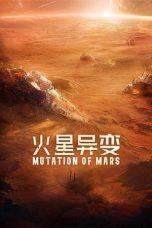 Nonton film Mutation on Mars (2021) terbaru