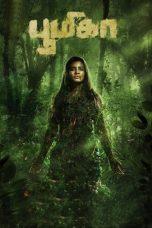 Nonton film Boomika (2021) terbaru