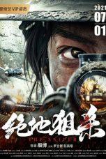 Nonton film The Sniper (2021) terbaru