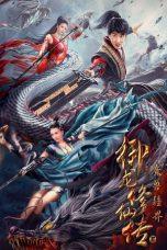 Nonton film Dragon Sword: Outlander (2021) terbaru