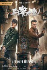 Nonton film Criminal Police (2021) terbaru