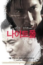 Nonton film Nightfall (Dai zeoi bou) (2012) terbaru