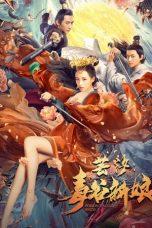 Nonton film Yunxi Poison Valley Bride (2020) terbaru